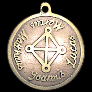 Messing-Kupfer Amulett Anhänger Schmuck 27x24mm